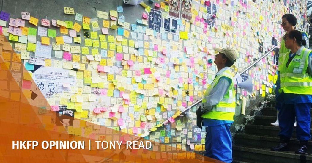 tony read