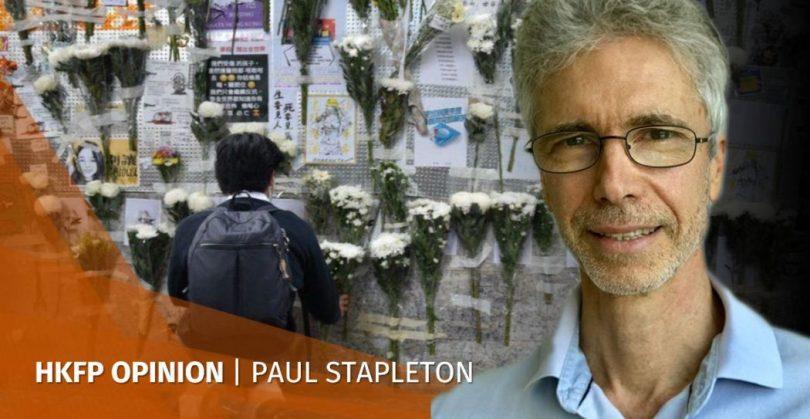 paul stapleton