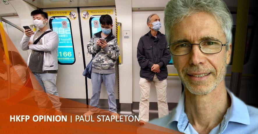 Paul Stapleton virus