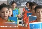 Uyghur re-education camp