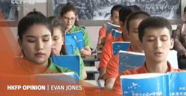 Uyghur re-education camp