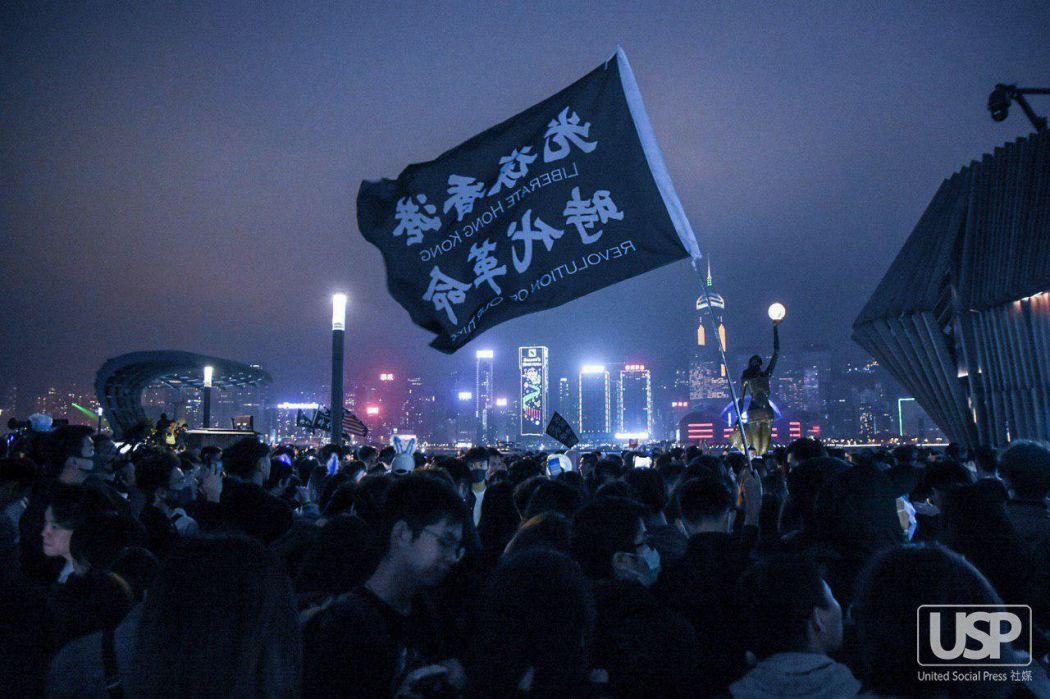flag december 31 tsim sha tsui