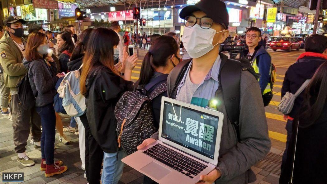 december 31 human chain december 31 tsim sha tsui