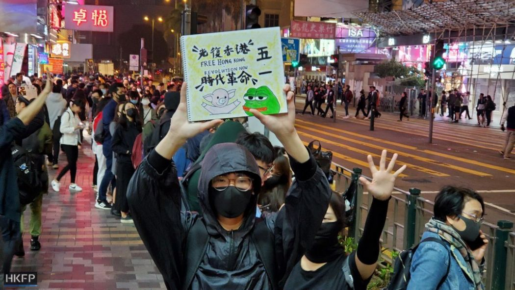 pepe december 31 human chain december 31 tsim sha tsui