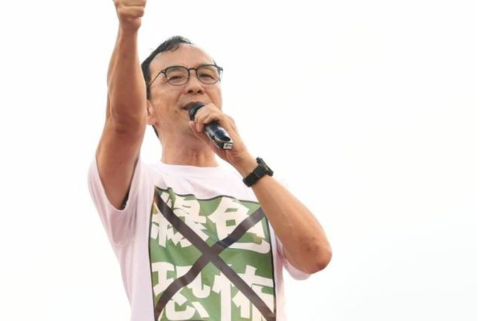 Eric Chu Li-luan