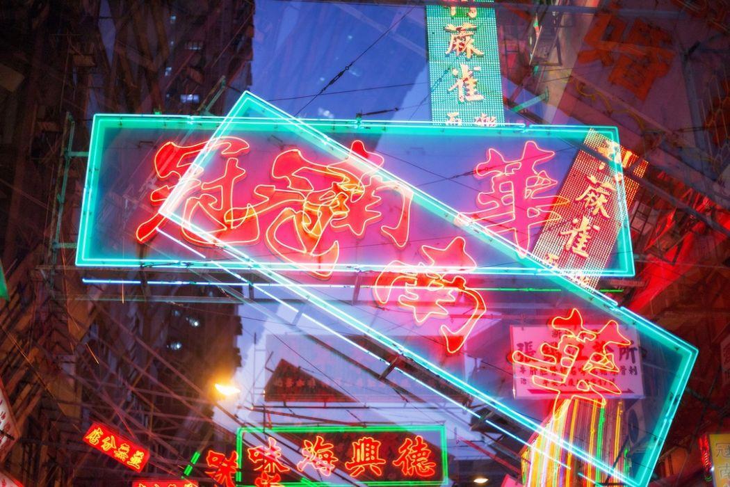 Michael Kistler Hong Kong Arts Collective
