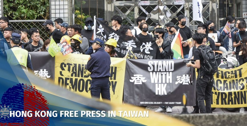Taiwan election: Hong Kong election tourists join campaign rallies | Hong Kong Free Press HKFP