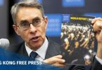 Human Rights Watch unveils annual global survey, expected to focus on China