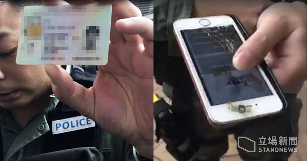 journalist identity card live stream