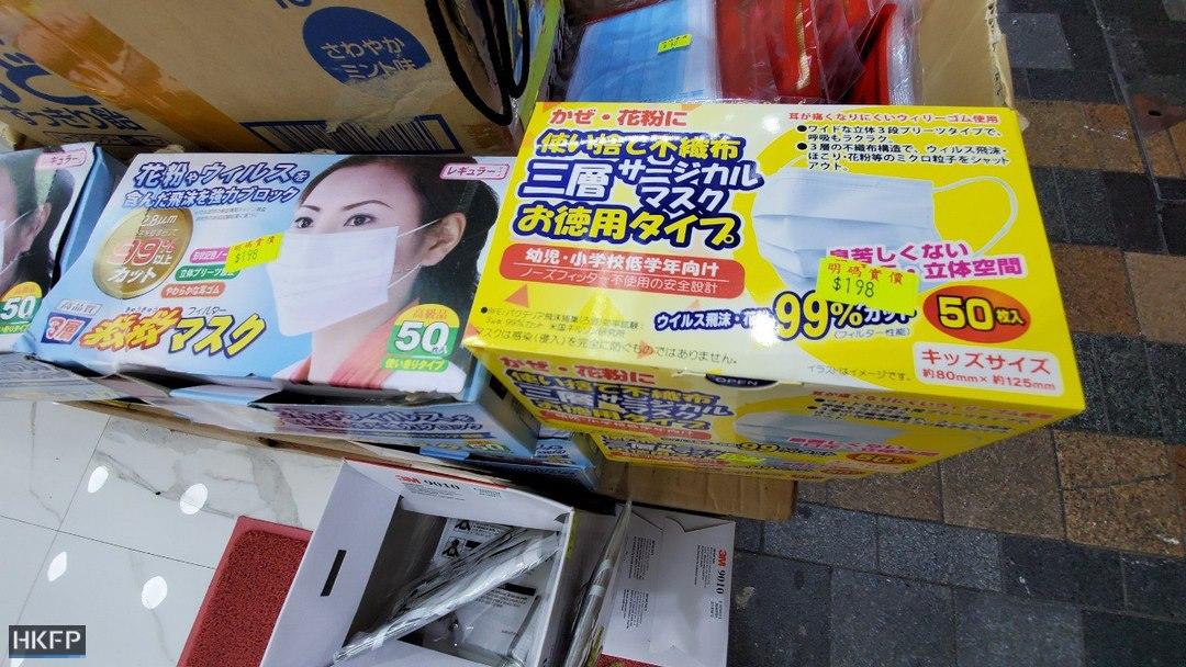 facemask face mask wuhan flu virus