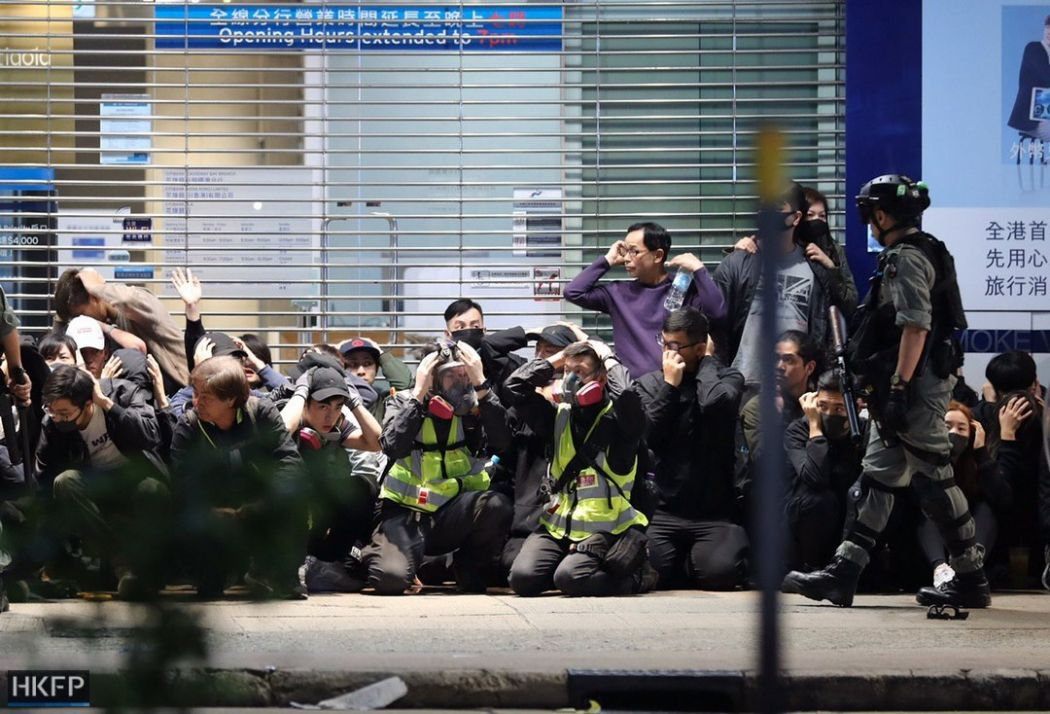 mass arrest january 1 causeway bay