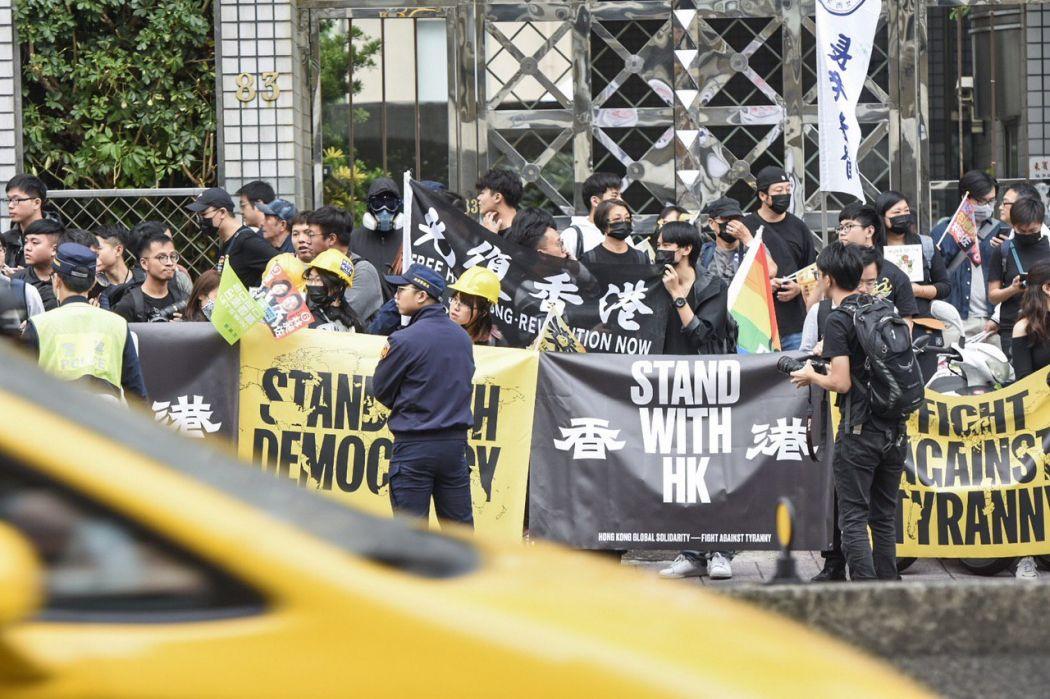11 Januari Hong Kong pro-demokrasi pengunjuk rasa pemilihan Taiwan Taipei