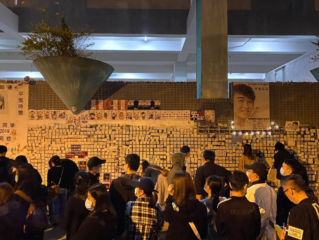 tseung kwan o alex chow vigil protest january 8 (14)