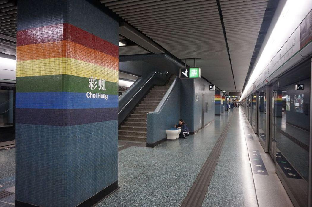 Choi Hung MTR