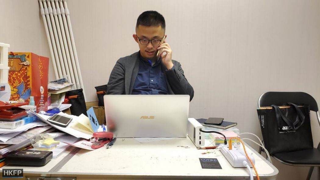 Chan Tsz-wai office