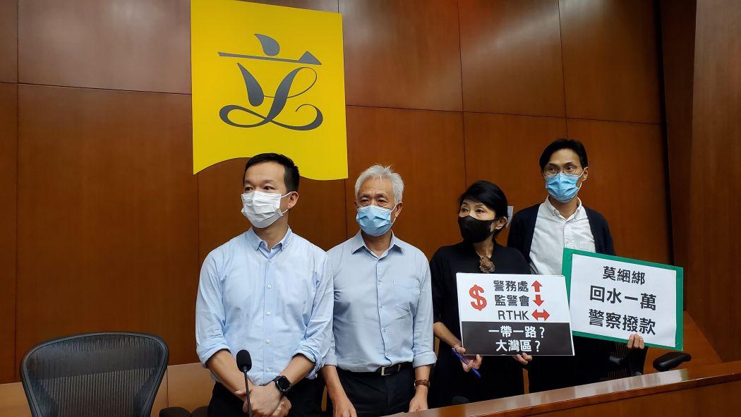 Ray Chan, Leung Yiu-chung, Claudia Mo, Eddie Chu.