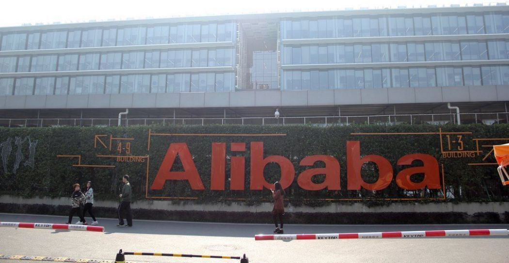 Alibaba's headquarter in Hangzhou