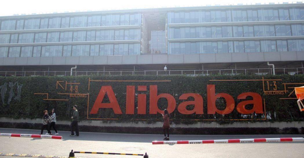 Alibaba's headquarter in Hangzhou