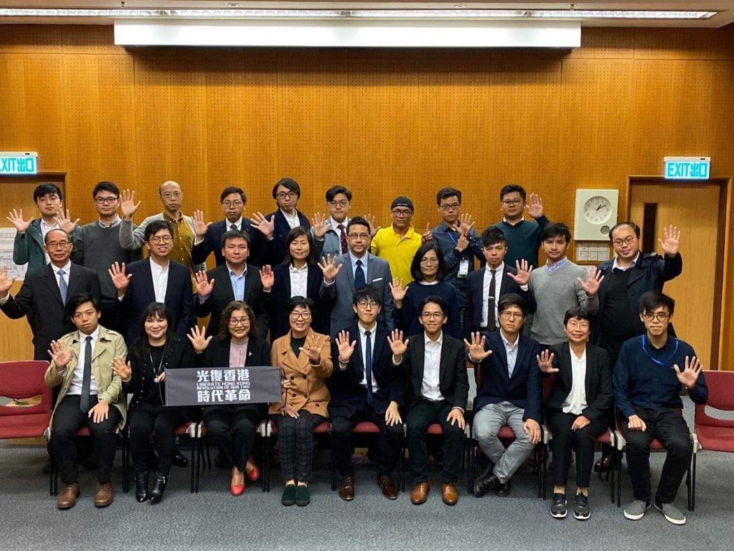Tuen Mun district councillors
