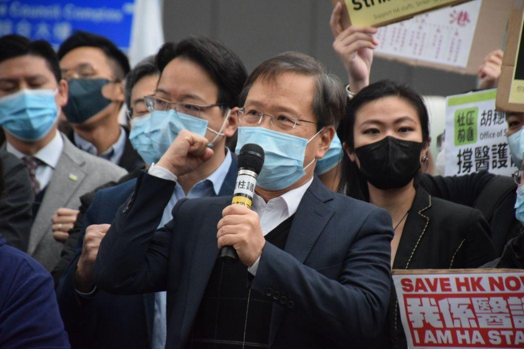 Legislative councillor Kwok Ka-ki