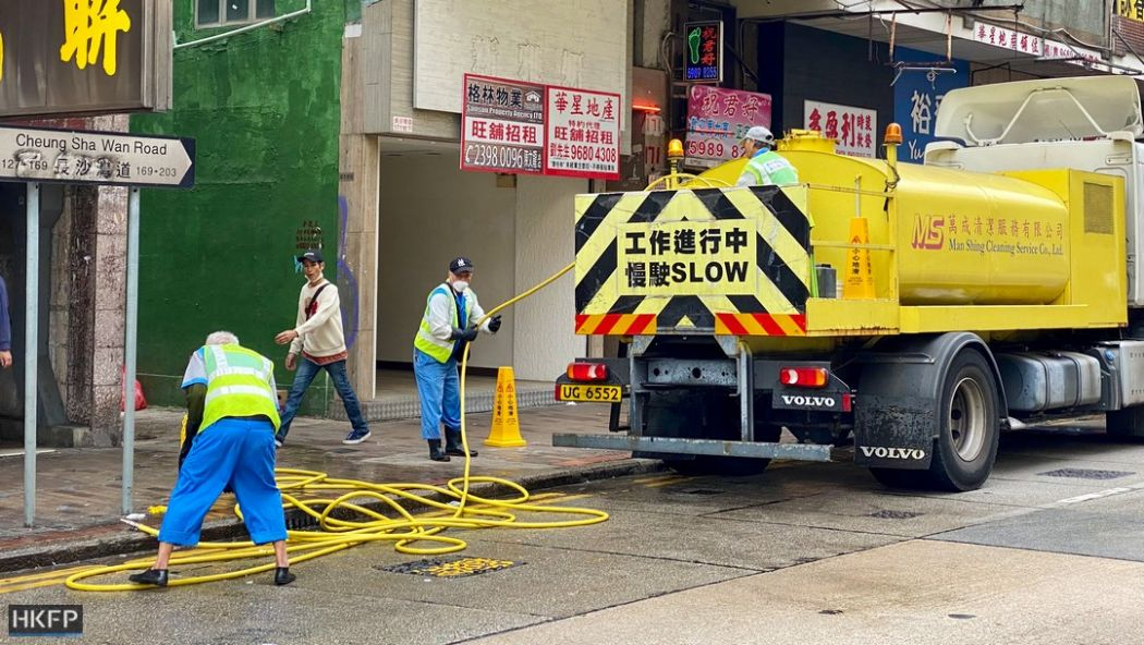 Street cleaners in Hong Kong