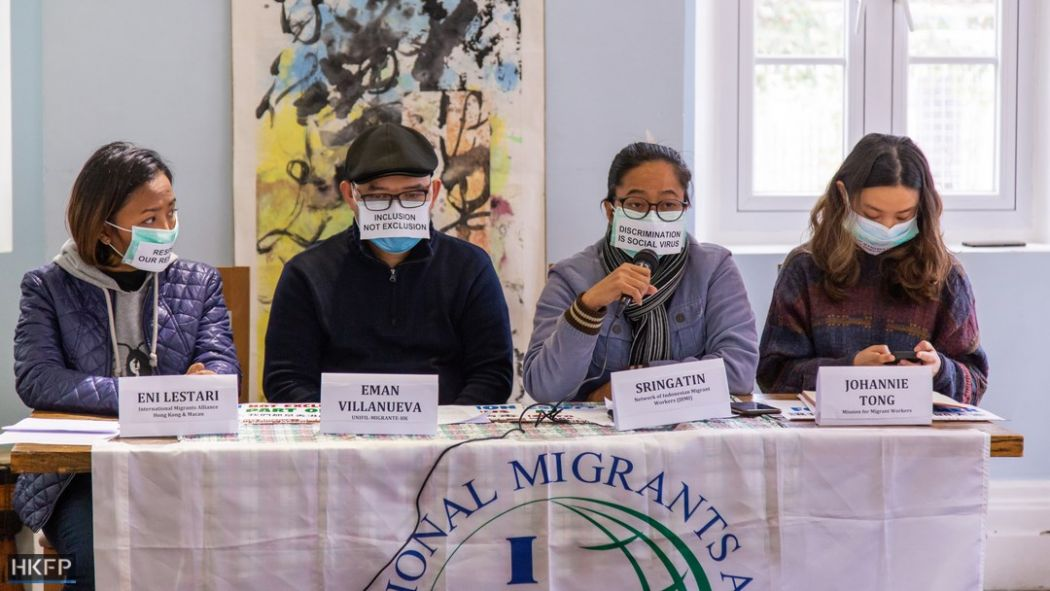 International Migrant Workers Alliance press conference February 5