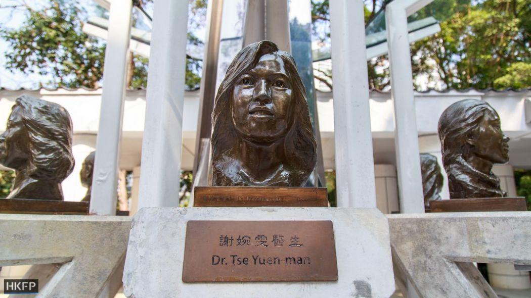 Fighting SARS Memorial Architectural Scene Tse Yuen-man