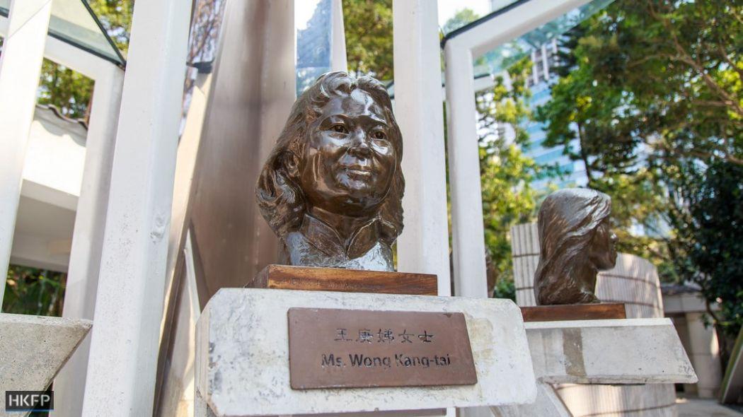 Fighting SARS Memorial Architectural Scene Wong Kang-tai
