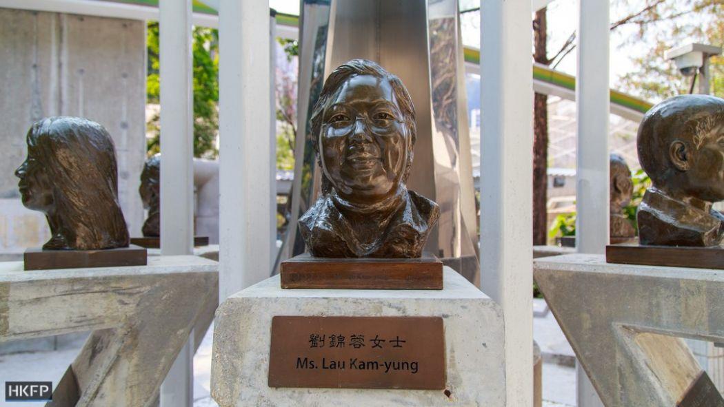 Fighting SARS Memorial Architectural Scene Lau Kam-yung