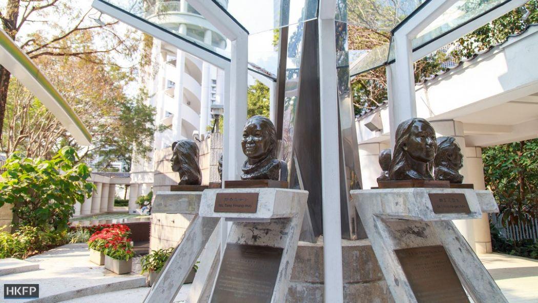 Fighting SARS Memorial Architectural Scene