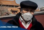 china mask virus