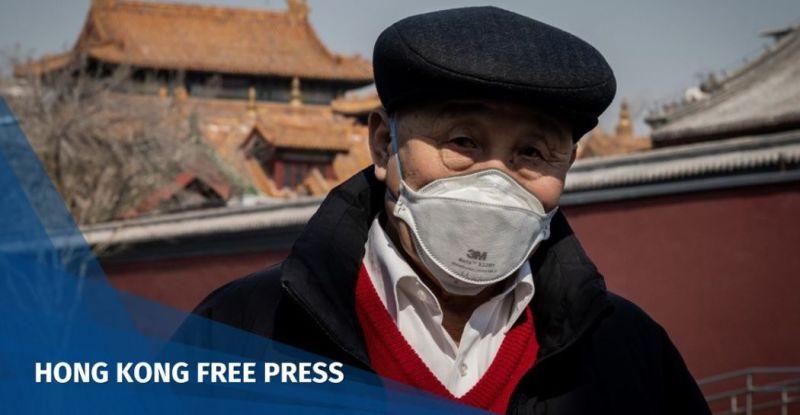china mask virus