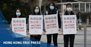 Hospital Authority staff members on strike