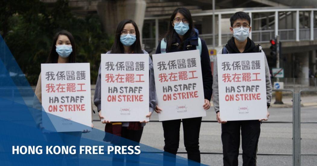 Hospital Authority staff members on strike