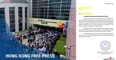 hospital authority employees alliance strike letter
