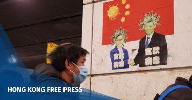 coronavirus hong kong economy