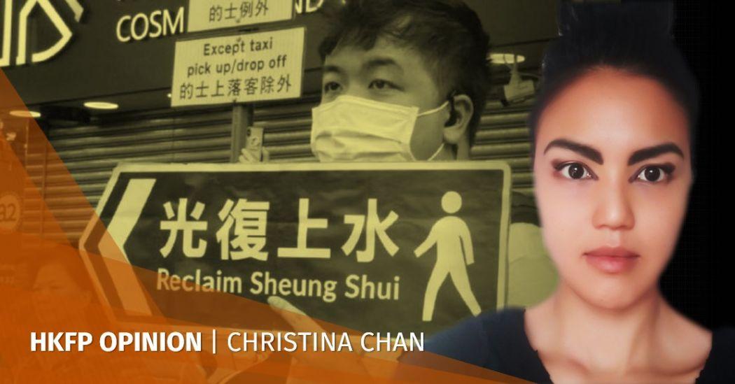 christina chan mainland visitors