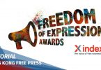 index censorship hong kong free press