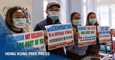 The International Migrants Alliance Hong Kong & Macau Press Conference February 5