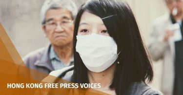 face surgical mask