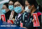 Hong Kong medical workers Queen Mary Hospital strike coronavirus