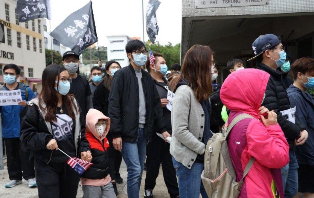 protest against a quarantine centre