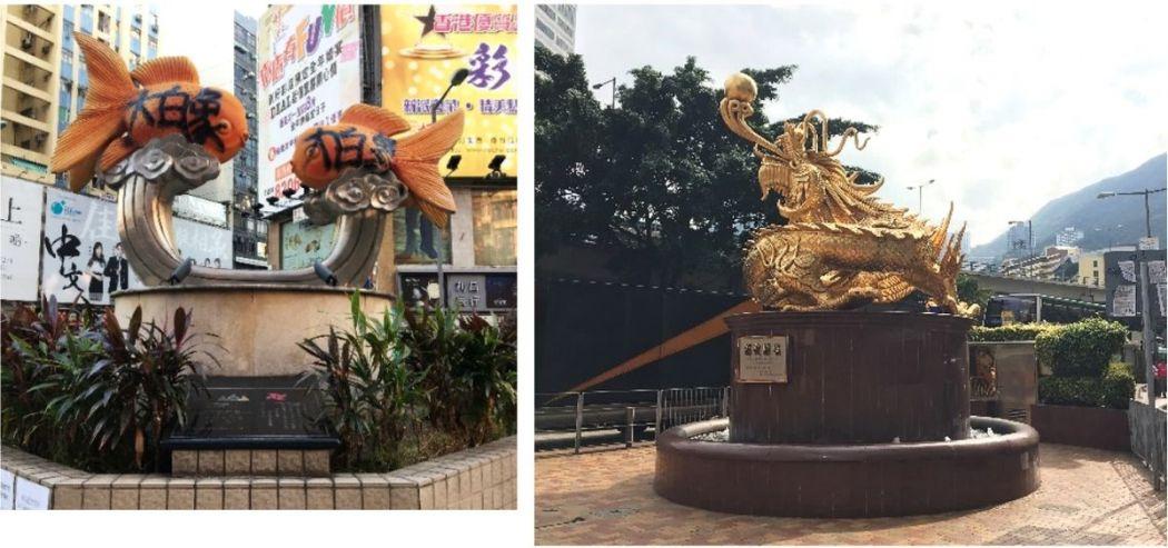 Goldfish white elephant Golden Dragon Sculpture