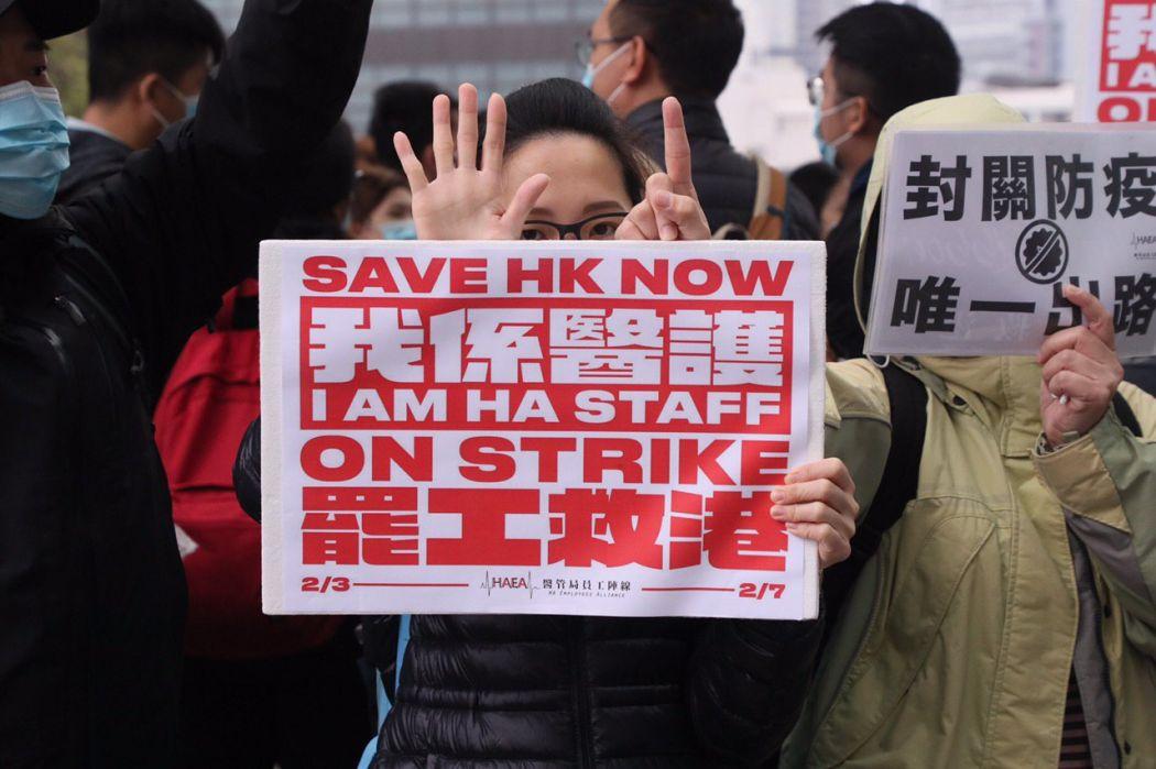 Medics on strike holding placard