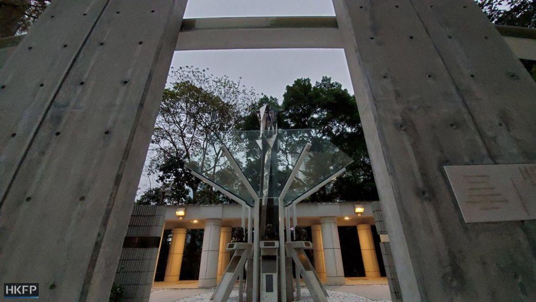 sars memorial