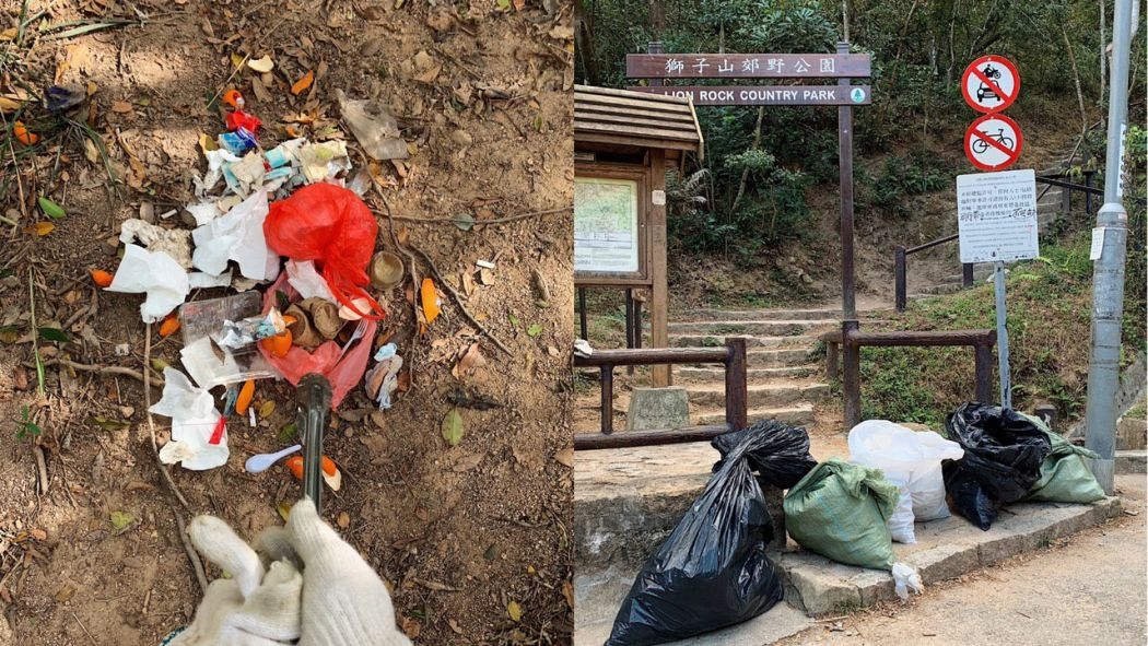 rubbish found on hk mountain trails