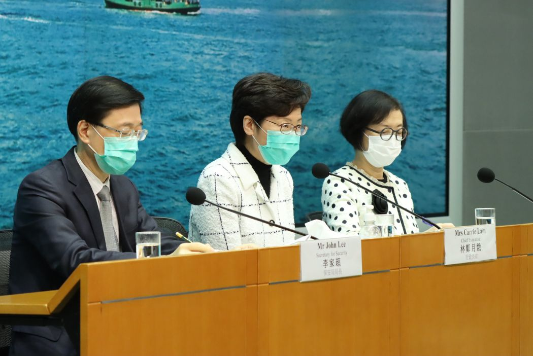 march 23 carrie lam