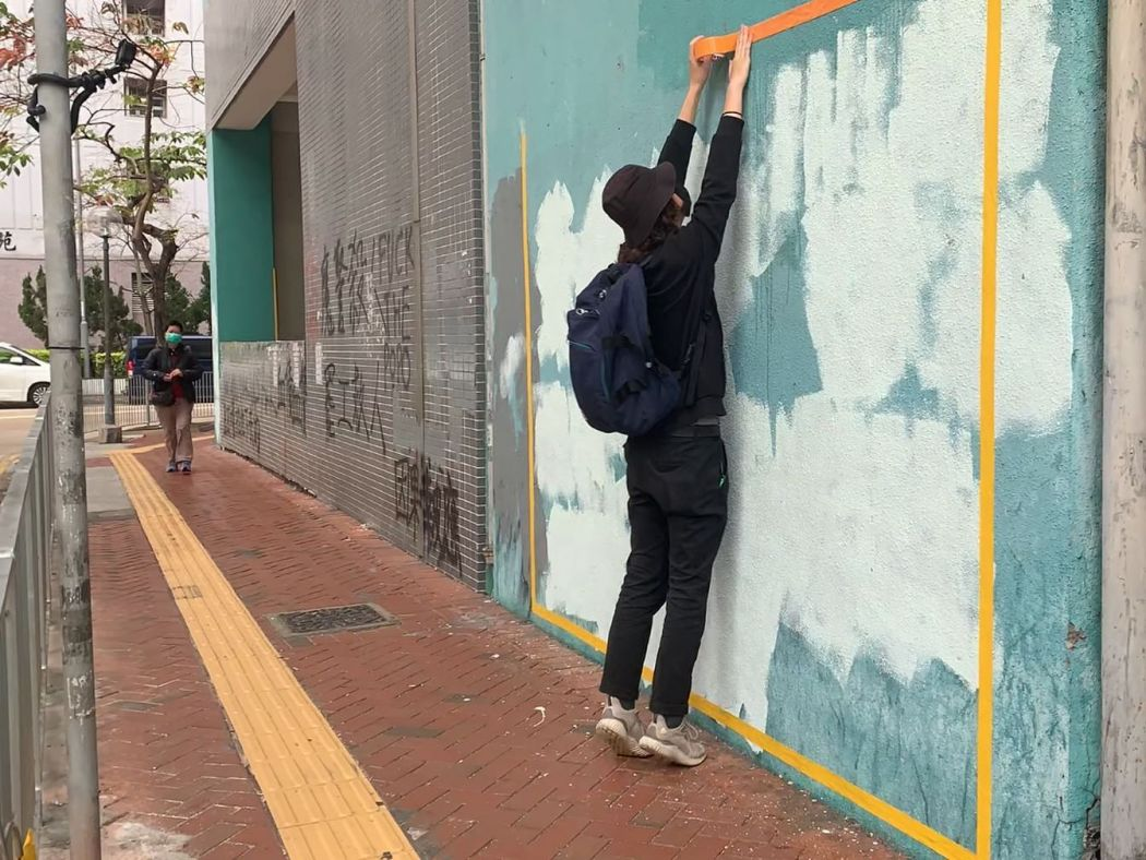 Giraffe Leung Paper Over the Cracks