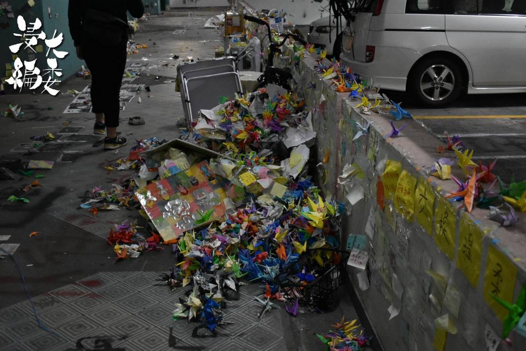 sheung tak car park tseung kwan o alex chow tsz lok memorial