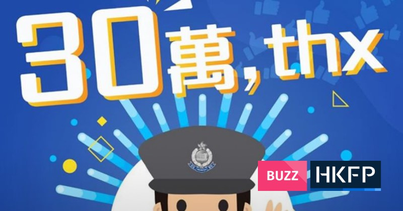 Netizens initiate mass 'unlike' drive after Hong Kong police celebrate 300,000 Facebook fans